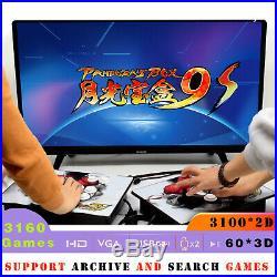 3160 Games Separable Pandora Box 9S Retro Arcade Console Machine Joyticks 603D