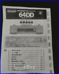 Nintendo 64 64DD Mario Artist Japanese 4 Games set Console Retro Game Rare