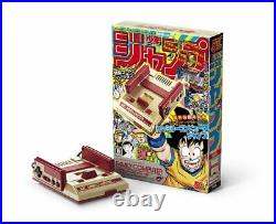Nintendo Classic Mini Double Pack Game Console Super famicom & Shonen Jump ver