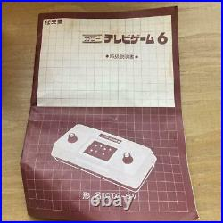 Nintendo Color TV GAME 6 Console System CTG-6V Retro Game Boxed Very Rare NEW