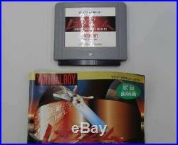 Nintendo Virtual Boy Console controller Adapter tap + 1Games Retro Game Japan